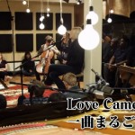 Love Came Downを一曲まるごと動画で