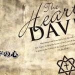 ダビデの心