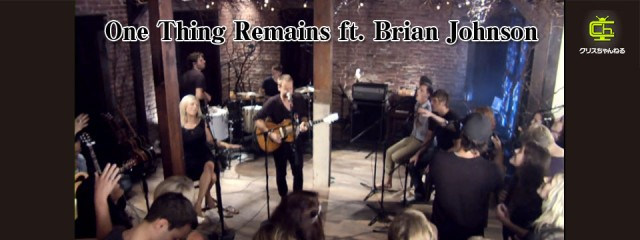 One Thing Remains ft. Brian Johnson