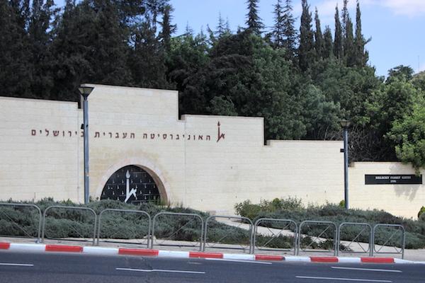 ヘブライ大学
